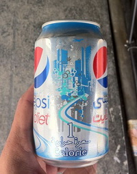 diet pepsi_thumb[1].jpg